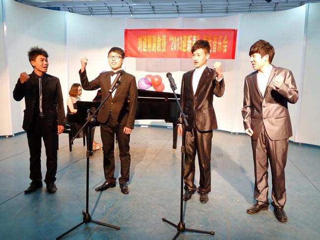 男声四重唱《游击队之歌》